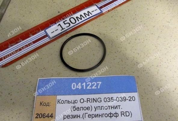 Кольцо 035-039-20 O-RING (белое) уплотнит. резин.(Герингофф RD)