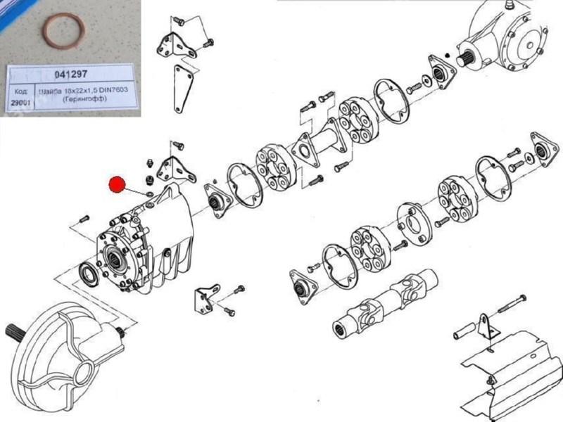 Кольцо уплотн. медн. Ф18х22х1,5 DIN7603 (Герингофф)