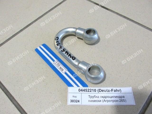 Трубка гидроцилиндра навески (Агротрон-265)