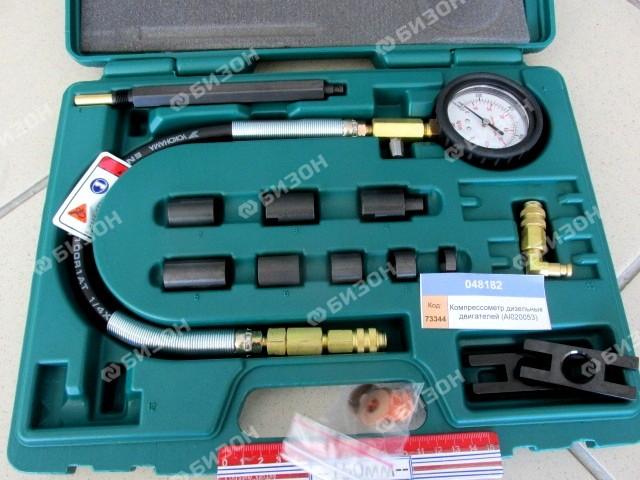 Компрессометр дизельных двигателей (AI020053)