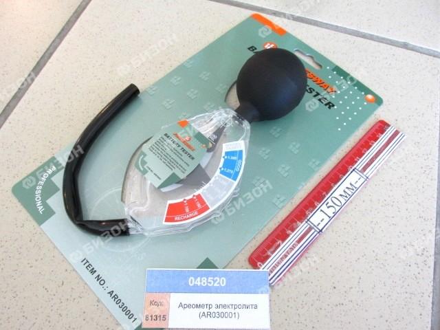 Ареометр электролита (AR030001)