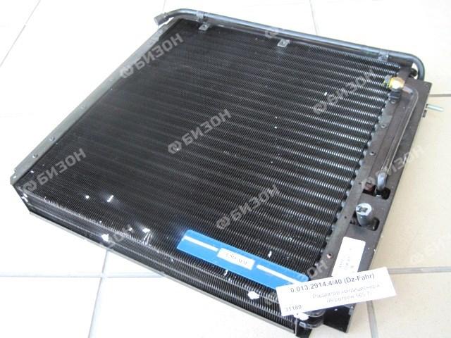 Радиатор кондиционера (Агротрон 165.7)