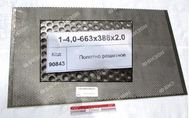Решето к дробилке КД-2А ф4