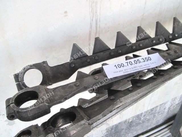 Нож реж. апп-та Д-680 трав. жатки  5 м (под пластмасс. вкладыш) (с 2005г,п/привод Шумахер)