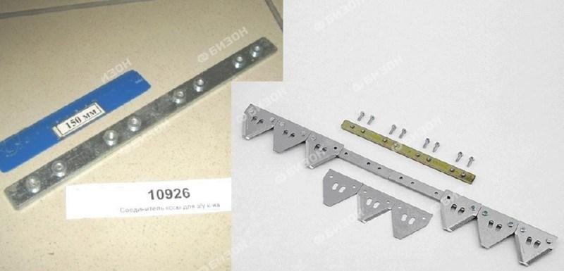Полоса соединит. спинки ножа режущ. аппарата в сб. (шлиц. гаек - 8шт) (Шумахер), ЭС-1