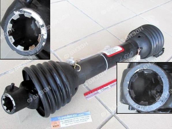 Вал карданный (АК-160, L=500-700мм) (СУПН-8А,МС-8) прив. вентилятора 8шл.-6шл.(Т016.610.910.АК)