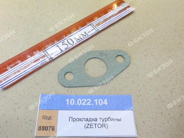 Прокладка маслопровода ТКР (ZETOR)