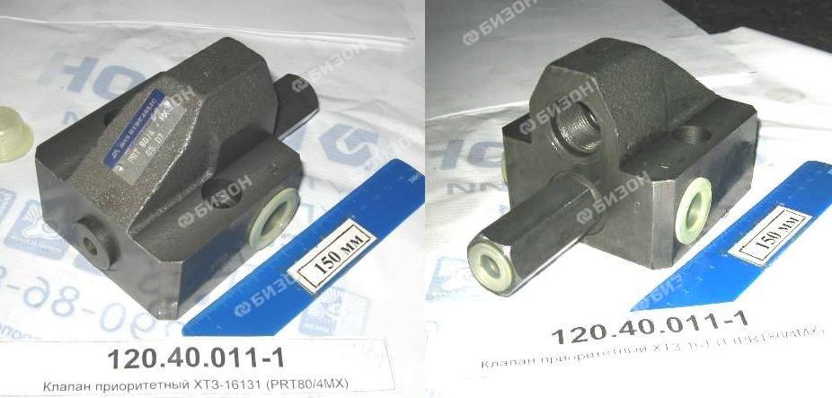 Клапан приоритетный ХТЗ-16131 (PRT80/4MX)