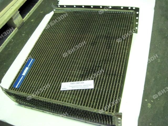Сердцевина вод. радиатора МТЗ-1221 (5-рядная) (Оренбург)