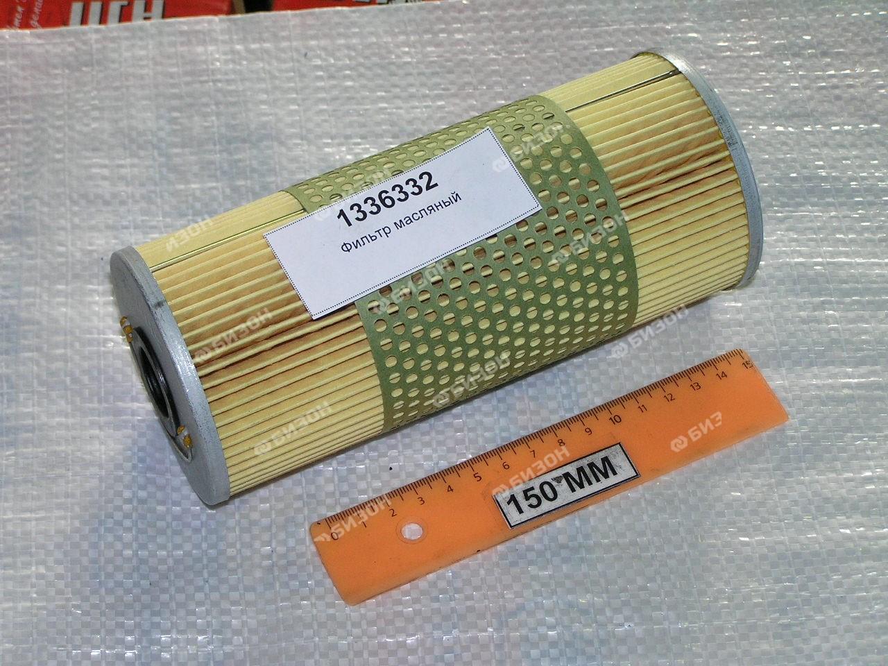 Элемент масляного фильтра двигателя