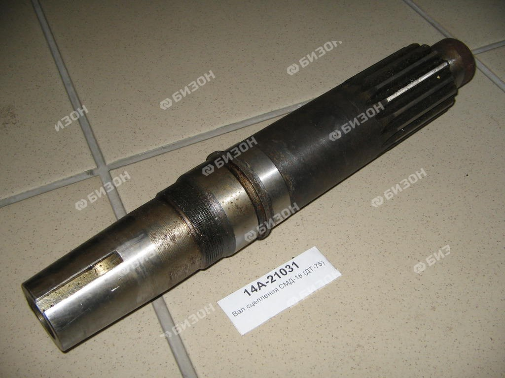 Вал сцепления СМД-22 (Енисей) (конус - шлиц)