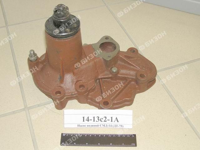 Насос водяной СМД-14 (ДТ-75)