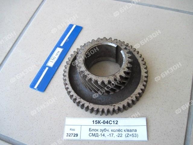 Блок зубч. колёс к/вала СМД-14, -17, -22  (Z=53)