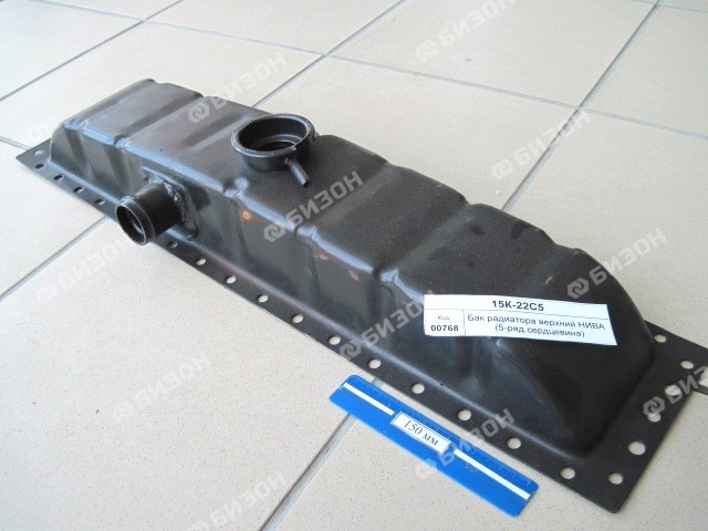 Бак радиатора верхний НИВА (5-ряд.сердцевина)