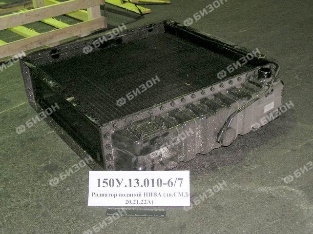 Радиатор водяной НИВА (дв. СМД-20, -21, -22А) (БМЗ)