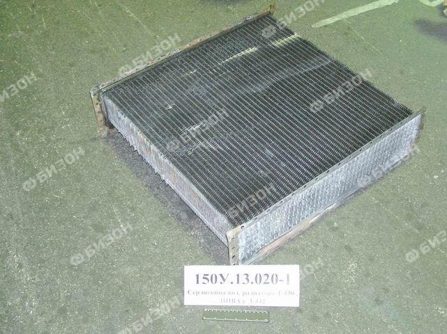 Сердцевина вод. радиатора Т-150, НИВА с Д-442, Д-260 (5-ряд.) (БМЗ)