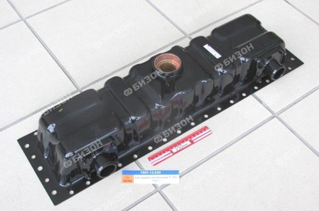 Бак радиатора верхний Т-150 (лат.)