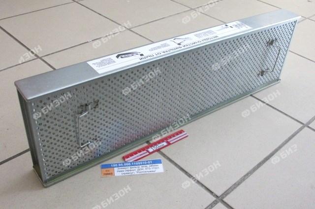 Элемент фильтр. возд. кабины Нива-Эффект, ДОН, ХТЗ-17221 (прямоуг).