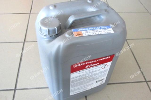 Масло моторное 15W40 G-PROFI SUPREME (API CH-4, CG-4, CF-4)