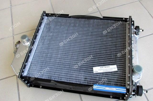 Радиатор водяной Д-240, МТЗ (алюминиевый) (БМЗ)