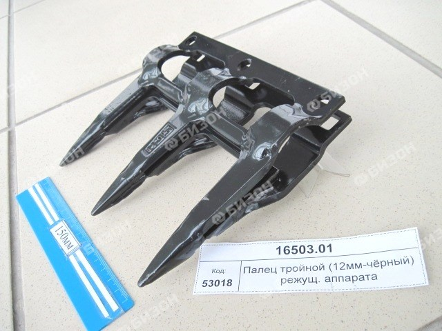Палец тройной реж. аппарата (нов.) (S=12мм, болт-М10, чёрный)  (Шумахер)