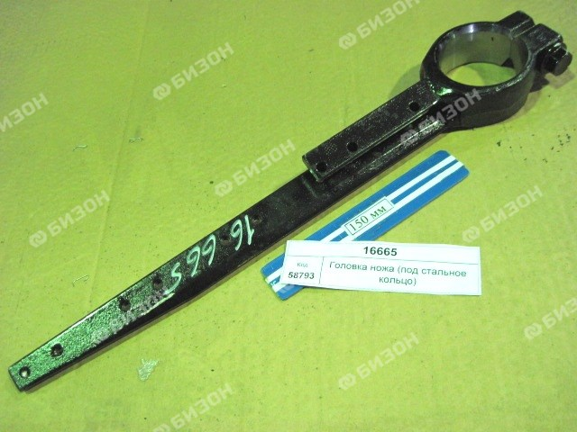 Головка ножа УЖ (сегмент п/болты, Шумахер-п/стальное кольцо)