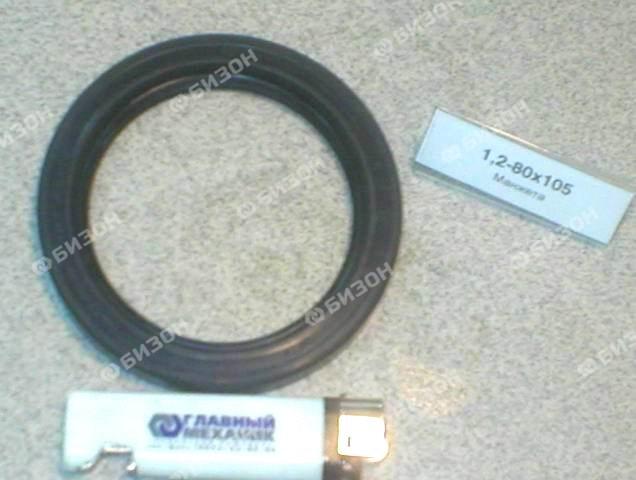 Манжета армированная (тип 1) ГОСТ 8752-79 (DIN3760)