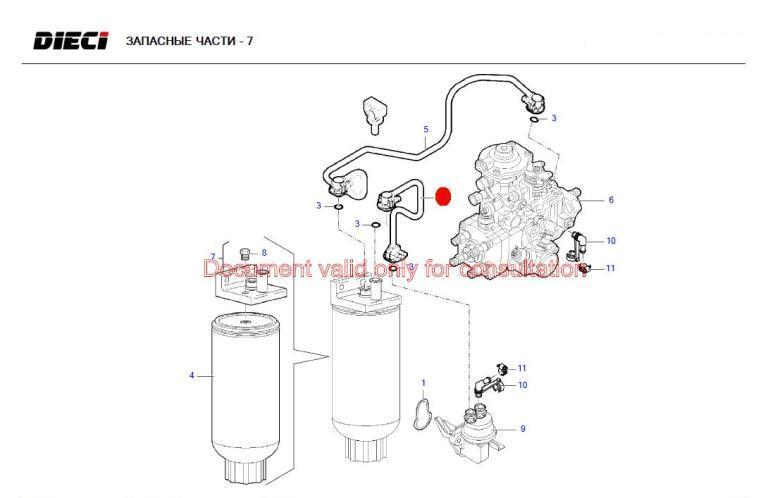 Топливопровод (фильтр-насос подкачки) (Agri Tech, Agri Max, Agri Star, Agri Plus, Icarus DIECI)
