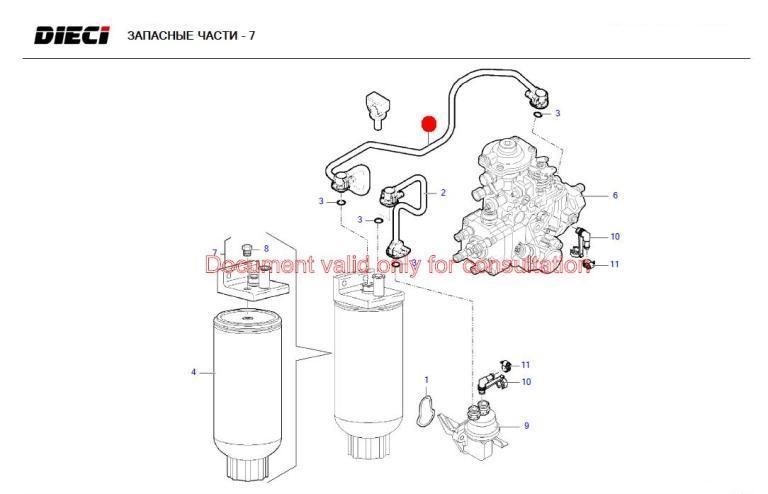Топливопровод (фильтр-насос ТНВД) (Agri Tech, Agri Max, Agri Star, Agri Plus, Icarus DIECI)