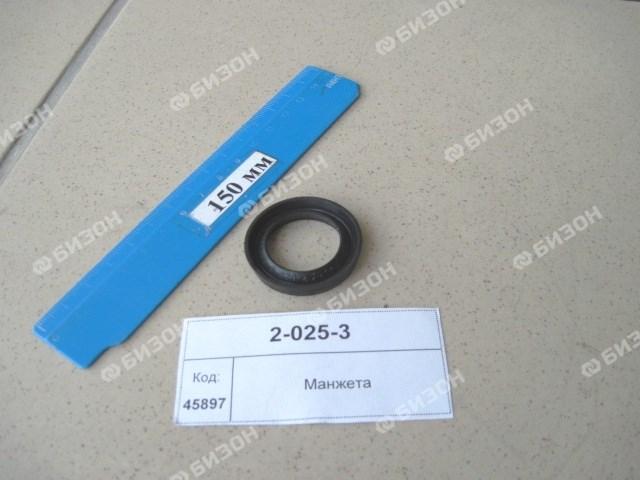 Манжета резиновая уплотнит. для пневмоцилиндров (24х38,5х6мм) ГОСТ 6678-72
