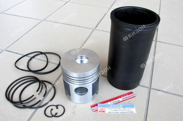 Поршнекомплект СМД-19-20 (Г + П-граф+ПК+РК+СтК) с малой вихр. камерой КЗМД
