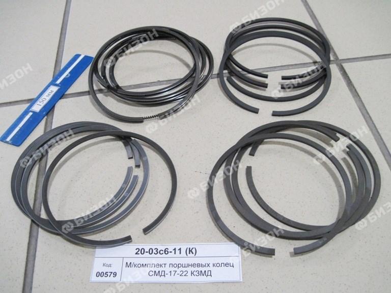 М/комплект поршневых колец СМД-17-22 КЗМД