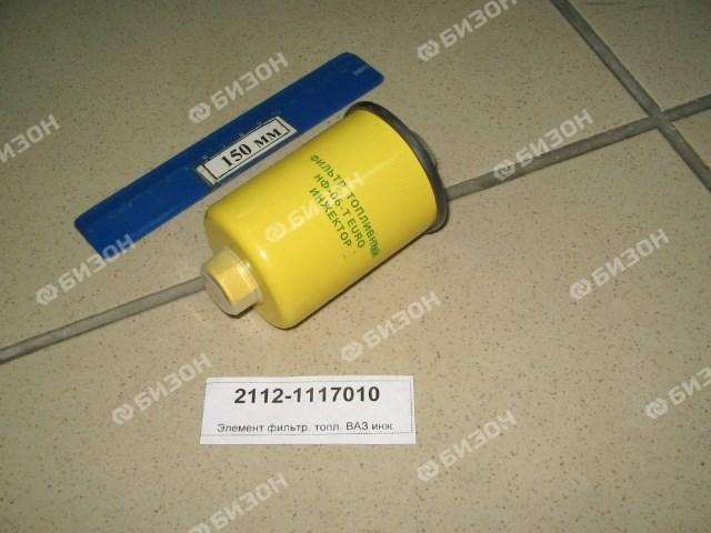 Фильтр топл. ВАЗ инжектор-резьба (НФ-06-Т)