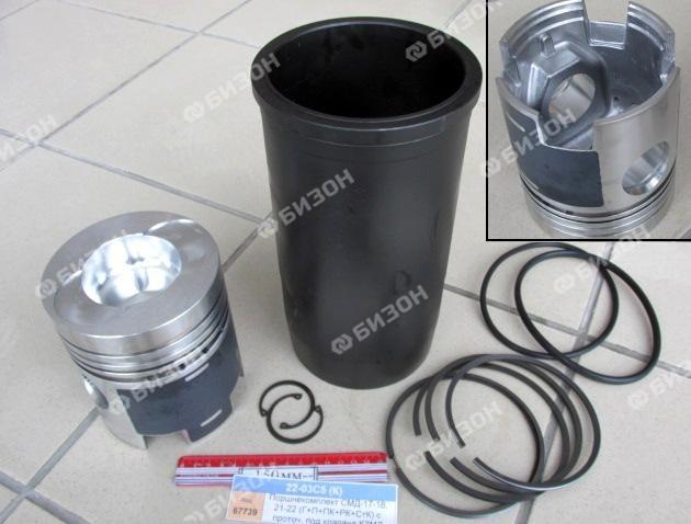 Поршнекомплект СМД-17-18, 21-22 (Г+П+ПК+РК+СтК) с проточ. под клапана КЗМД