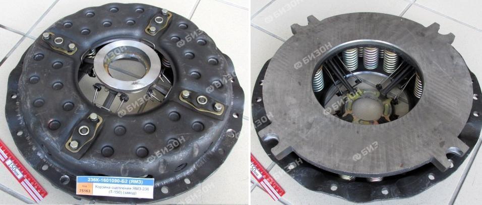 Корзина сцепления ЯМЗ-236 (Т-150) (завод, расточенная)
