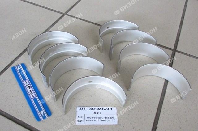 Комплект вкл. ЯМЗ-236 корен. 0,25 (Фшейки=109,75мм) ДААЗ (№151)