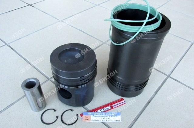 Поршнекомплект ЯМЗ-236, -238, -240 (Г+П+РК+ПК+Ст.К.+ПП) КЗМД