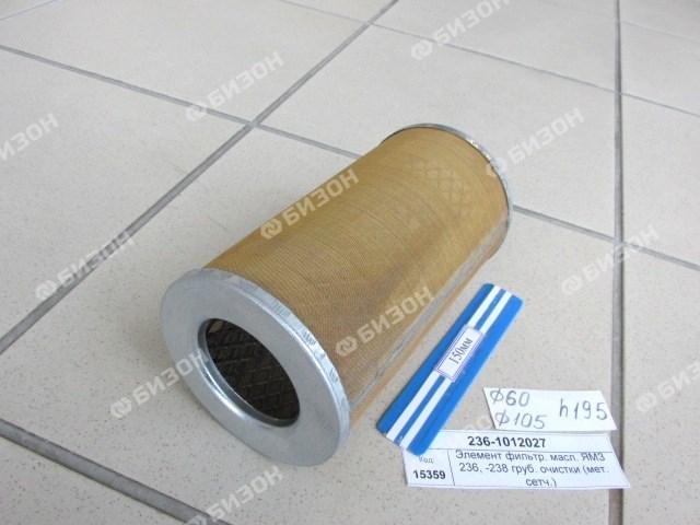 Элемент фильтр. масл. ЯМЗ-236,-238 груб. очистки (мет. сетч.)