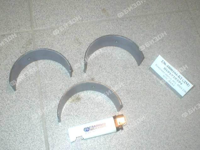 Комплект вкл. ЯМЗ-236 шатун. 1,0 (с заглуш. к.в.) (Фшейки=87,0мм) ДААЗ (№159)
