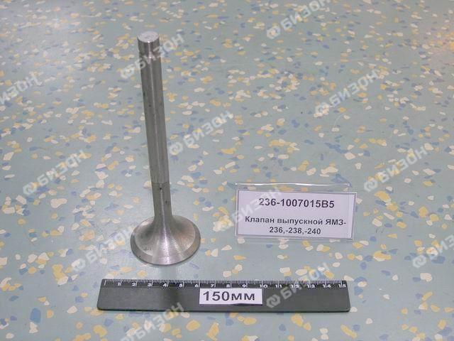 Клапан выпускной ЯМЗ-236, -238, -240