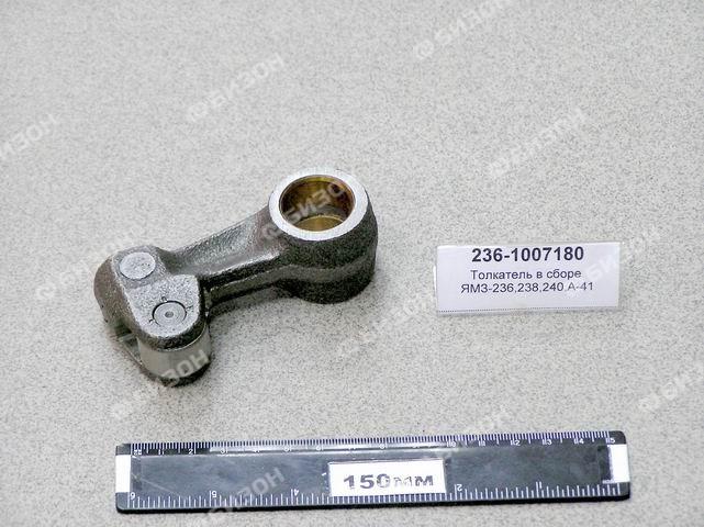 Толкатель в сб. ЯМЗ-236, -238, -240, А-01, А-41 м-ма газораспр.