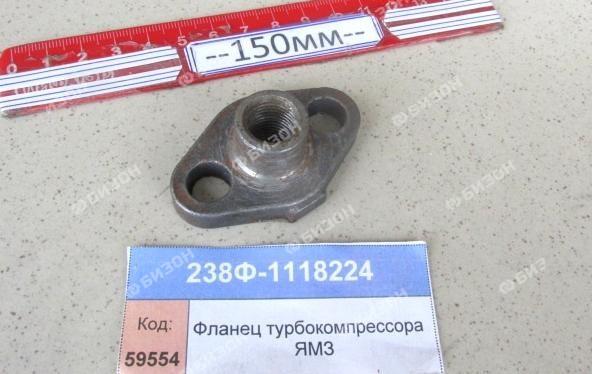 Фланец турбокомпрессора ЯМЗ