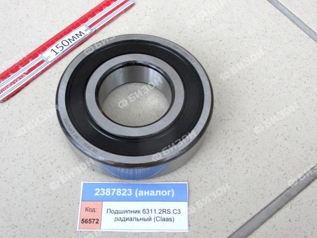 Подшипник 6311-2RS-C3 радиальный SKF (Claas)