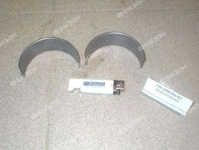 Комплект вкл. ЯМЗ-238 шатун. 1,0  ДААЗ (№178)