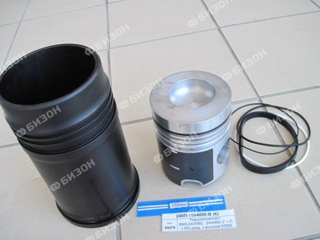 Поршнекомплект ЯМЗ-240ПМ (Г + П + РК) (нирезист.) раздельн. с выкусом КЗМД