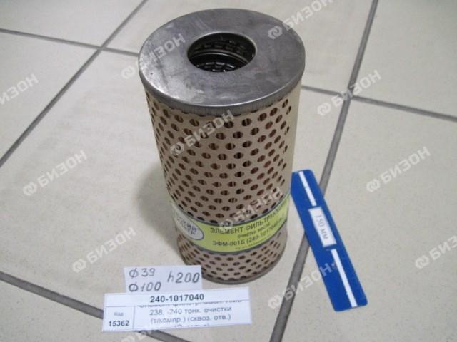 Элемент фильтр. масл. ЯМЗ-238,-240 тонк. очистки (т/компр.) (сквоз. отв.) (М5303)