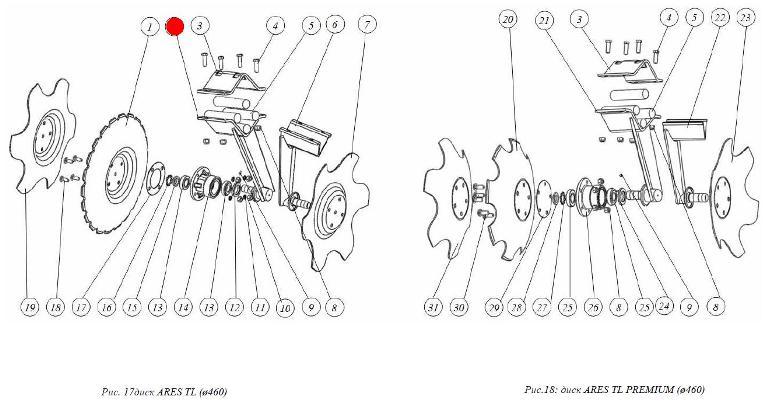 Стойка режущего диска Ф460 (Ares TL Unia) правая