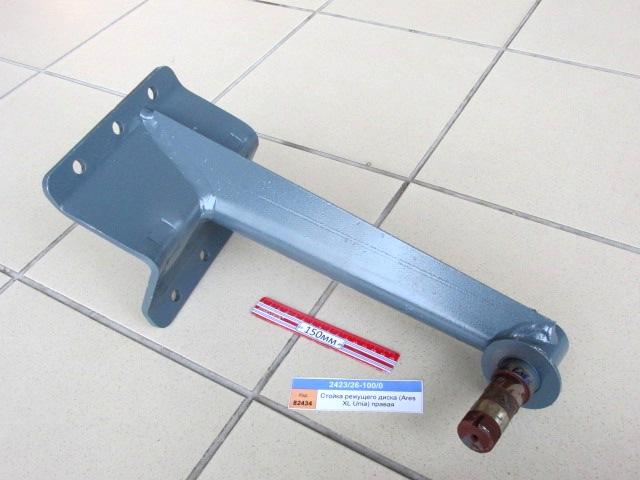 Стойка режущего диска Ф560 (Ares XL Unia) правая