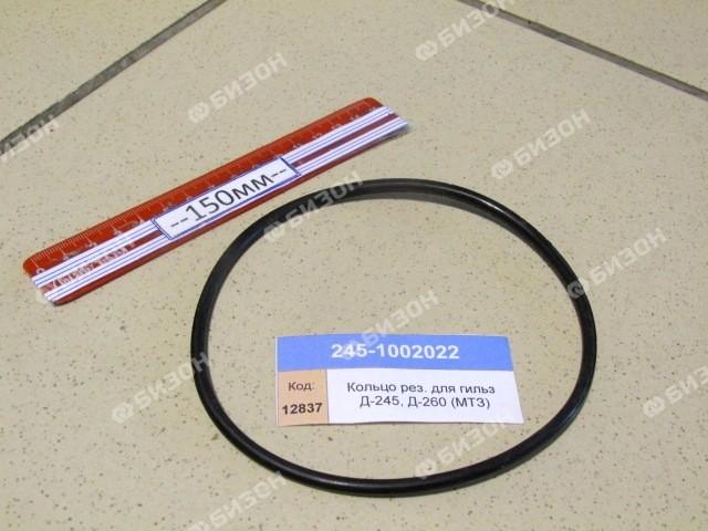 Кольцо O-RING рез. для гильз Д-245, Д-260 (МТЗ)