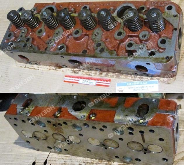 Головка цилиндров с клап. (Д-245 Евро-3) (ММЗ)